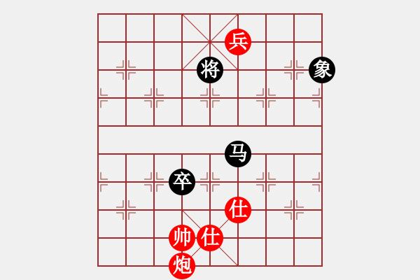 象棋棋谱图片:入主中原(风魔)-负-云流(天罡) - 步数:200
