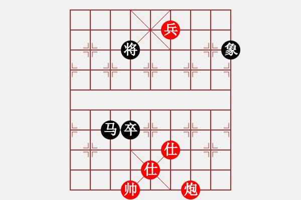 象棋棋谱图片:入主中原(风魔)-负-云流(天罡) - 步数:210