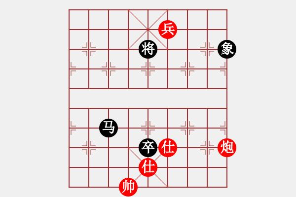 象棋棋谱图片:入主中原(风魔)-负-云流(天罡) - 步数:220