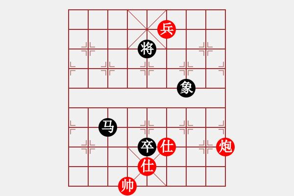 象棋棋谱图片:入主中原(风魔)-负-云流(天罡) - 步数:230