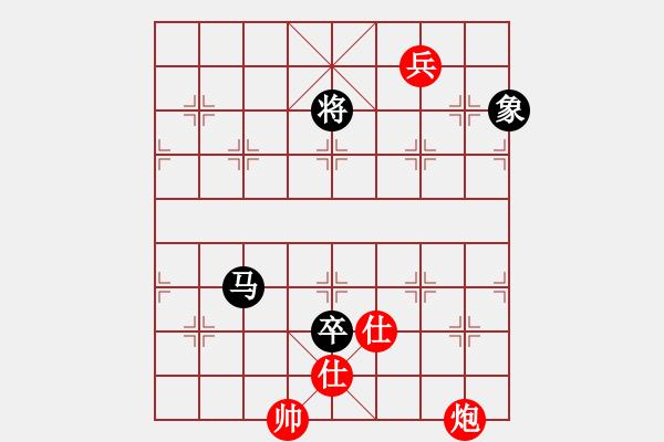 象棋棋谱图片:入主中原(风魔)-负-云流(天罡) - 步数:240