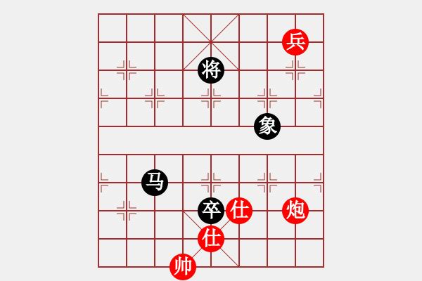象棋棋谱图片:入主中原(风魔)-负-云流(天罡) - 步数:250