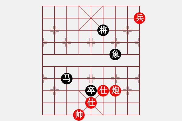 象棋棋谱图片:入主中原(风魔)-负-云流(天罡) - 步数:260