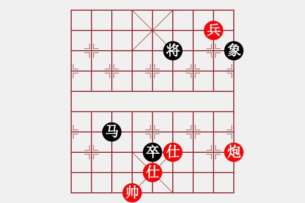 象棋棋谱图片:入主中原(风魔)-负-云流(天罡) - 步数:270