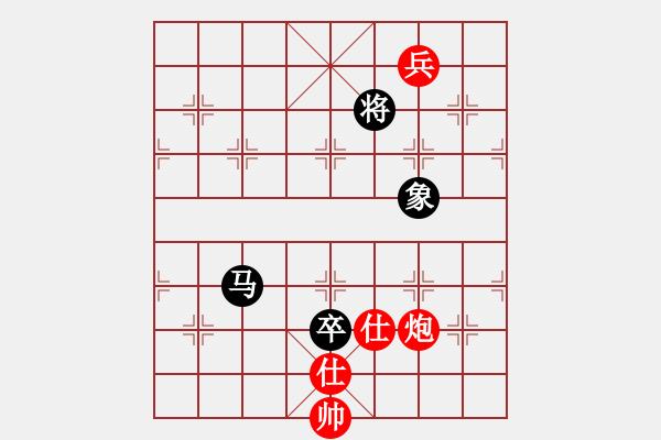 象棋棋谱图片:入主中原(风魔)-负-云流(天罡) - 步数:280
