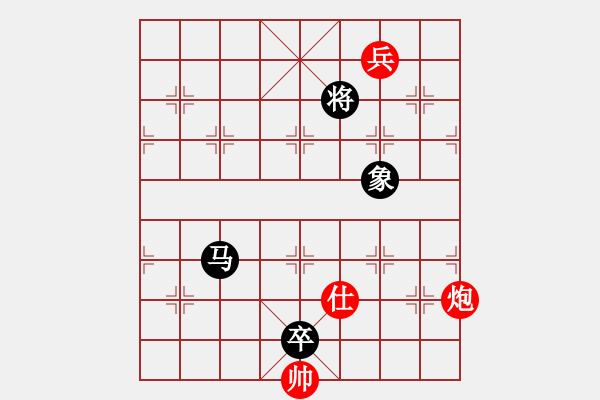 象棋棋谱图片:入主中原(风魔)-负-云流(天罡) - 步数:282