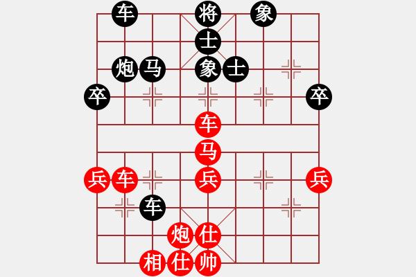 象棋棋谱图片:入主中原(风魔)-负-云流(天罡) - 步数:50