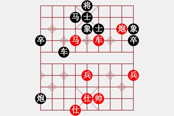象棋棋谱图片:入主中原(风魔)-负-云流(天罡) - 步数:70