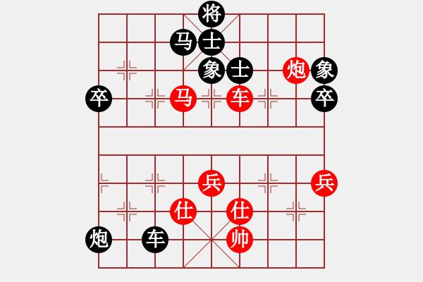 象棋棋谱图片:入主中原(风魔)-负-云流(天罡) - 步数:80