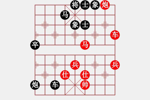 象棋棋谱图片:入主中原(风魔)-负-云流(天罡) - 步数:90