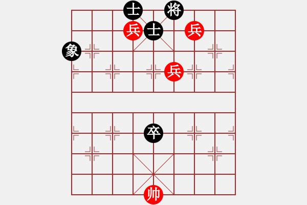 象棋谱图片:第21局 三兵难胜卒单缺象 - 步数:0
