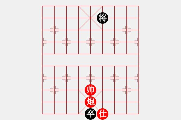 象棋棋谱图片:第81局 炮士难胜双低卒 - 步数:14