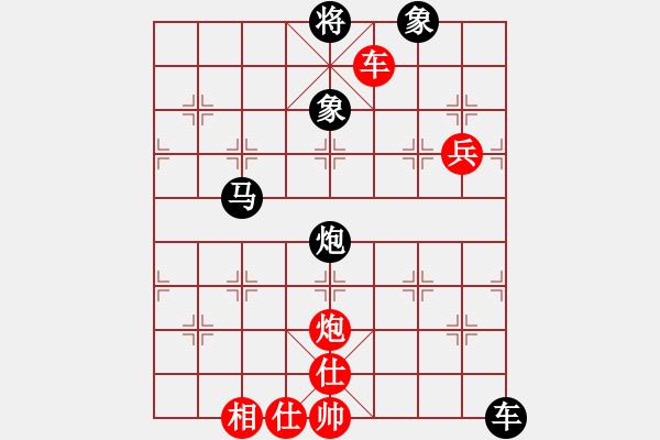 象棋棋谱图片:杭州环境集团 茹一淳 负 厦门好慷 钟少鸿 - 步数:130