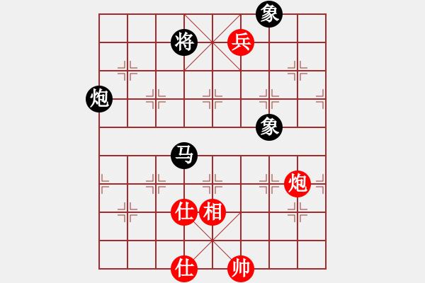 象棋棋谱图片:杭州环境集团 茹一淳 负 厦门好慷 钟少鸿 - 步数:150