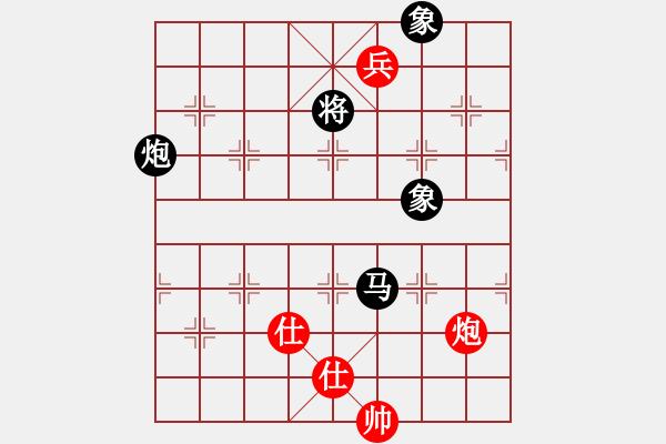 象棋棋谱图片:杭州环境集团 茹一淳 负 厦门好慷 钟少鸿 - 步数:160