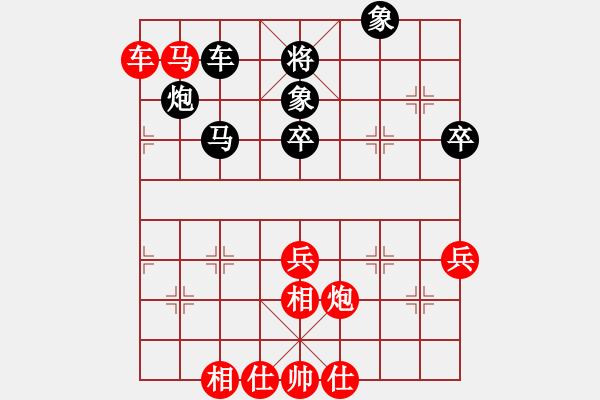 象棋棋谱图片:杭州环境集团 茹一淳 负 厦门好慷 钟少鸿 - 步数:80