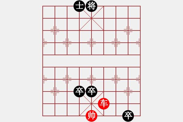 象棋棋谱图片:第230局 高祖斩蛇 - 步数:20