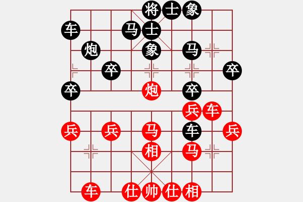 象棋棋谱图片:中炮对龟背炮 - 步数:31