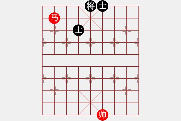 象棋棋谱图片:第37局 一马巧胜双士 - 步数:10