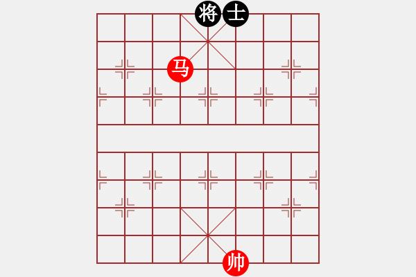 象棋棋谱图片:第37局 一马巧胜双士 - 步数:11