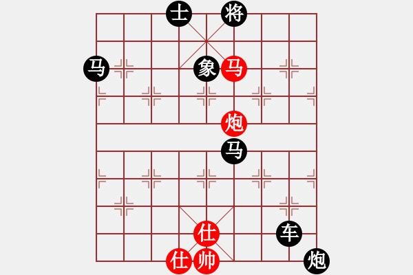象棋棋谱图片:第202局 张骞乘槎 - 步数:9