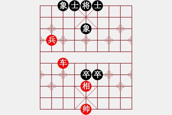象棋棋谱图片:第199局 车兵相胜双卒士象全 - 步数:0