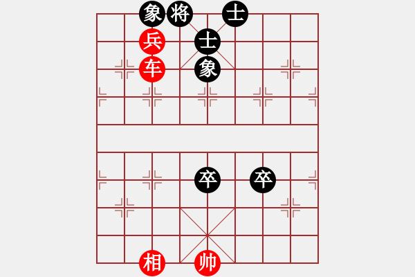 象棋棋谱图片:第199局 车兵相胜双卒士象全 - 步数:10