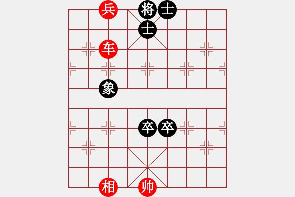 象棋棋谱图片:第199局 车兵相胜双卒士象全 - 步数:20
