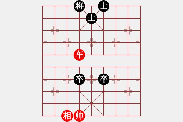 象棋棋谱图片:第199局 车兵相胜双卒士象全 - 步数:29