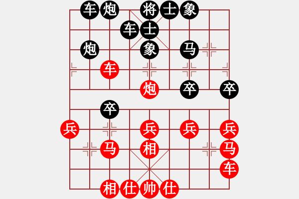 象棋棋谱图片:黑龙江森鹰 聂铁文 和 江苏海特 吴魏 - 步数:30