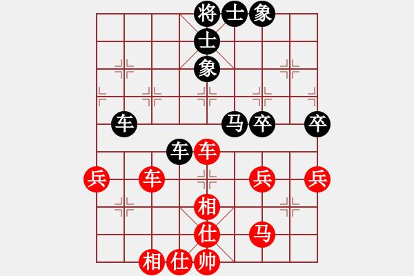 象棋棋谱图片:黑龙江森鹰 聂铁文 和 江苏海特 吴魏 - 步数:50