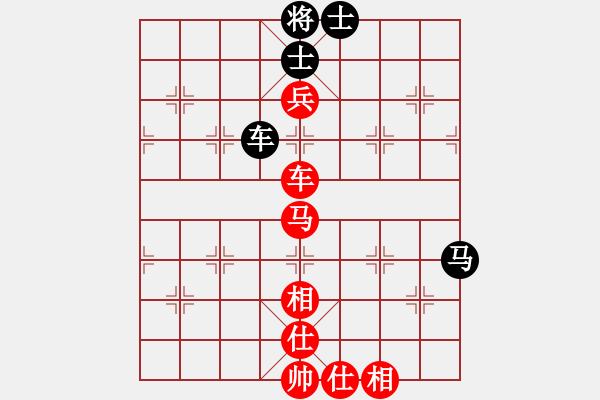 象棋棋谱图片:第267局 车马兵士相全胜车马双士 - 步数:0