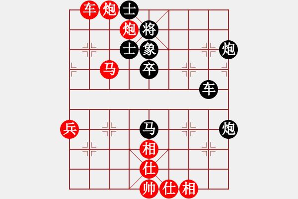 象棋棋谱图片:董子仲 先胜 尹志勇 - 步数:50