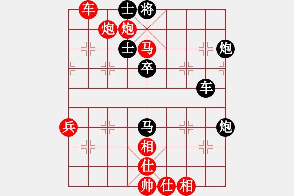 象棋棋谱图片:董子仲 先胜 尹志勇 - 步数:53