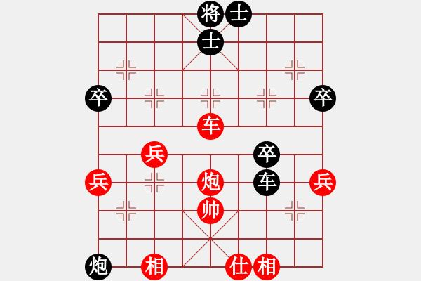 象棋棋谱图片:吕钦实战中局(22)-加微信541799245领免费教程 - 步数:0