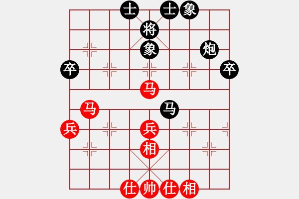 象棋棋谱图片:河南社体中心 杨铭 和 陕西社体中心 张会民 - 步数:50