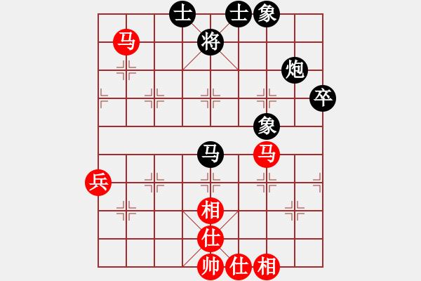 象棋棋谱图片:河南社体中心 杨铭 和 陕西社体中心 张会民 - 步数:59