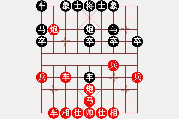 象棋棋谱图片:福建 林秀宗 和 江西 蒋明玉 - 步数:30
