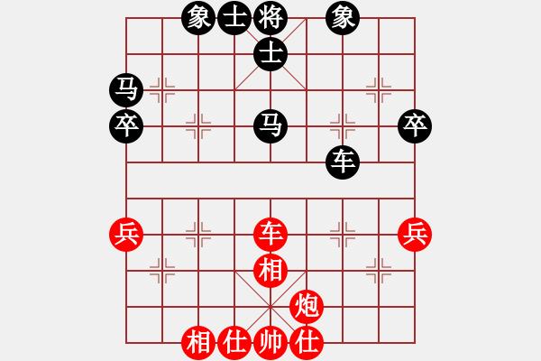 象棋棋谱图片:福建 林秀宗 和 江西 蒋明玉 - 步数:50