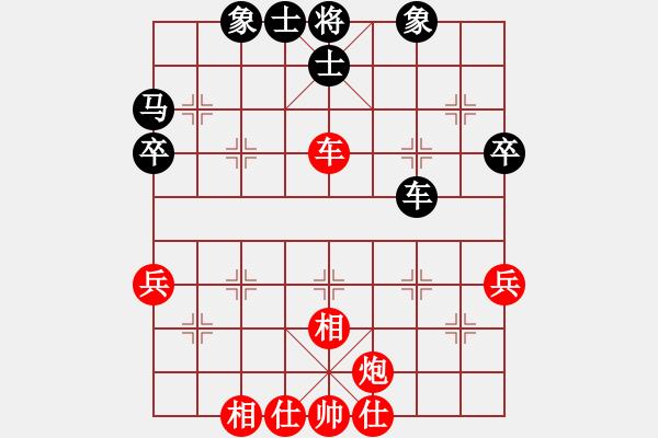 象棋棋谱图片:福建 林秀宗 和 江西 蒋明玉 - 步数:51
