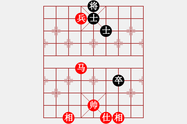 象棋棋谱图片:孙勇征 先胜 吕钦 - 步数:150