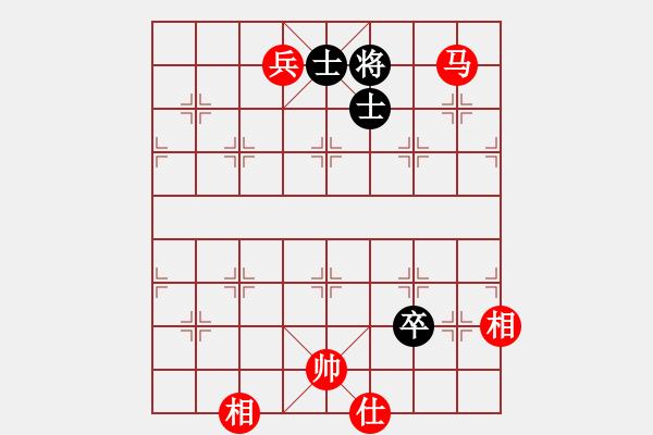 象棋棋谱图片:孙勇征 先胜 吕钦 - 步数:160