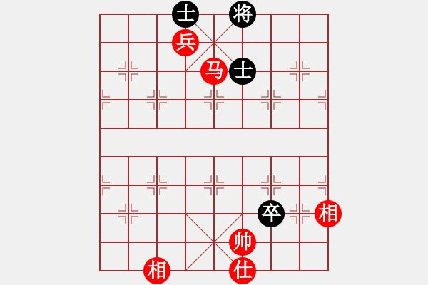 象棋棋谱图片:孙勇征 先胜 吕钦 - 步数:165
