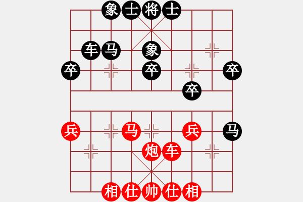 象棋棋谱图片:孙勇征 先胜 吕钦 - 步数:40