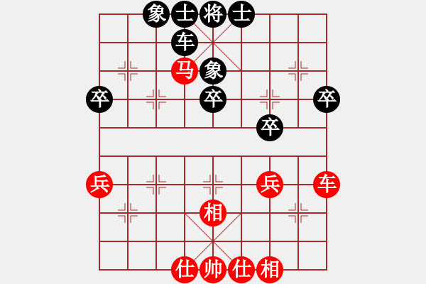 象棋棋谱图片:孙勇征 先胜 吕钦 - 步数:60
