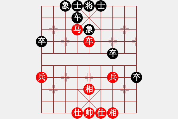 象棋棋谱图片:孙勇征 先胜 吕钦 - 步数:70