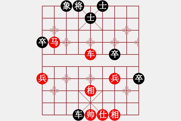 象棋棋谱图片:孙勇征 先胜 吕钦 - 步数:80