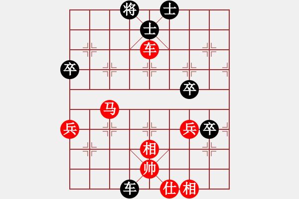 象棋棋谱图片:孙勇征 先胜 吕钦 - 步数:90