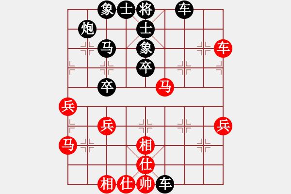象棋谱图片:潘振波 先和 程鸣 - 步数:40