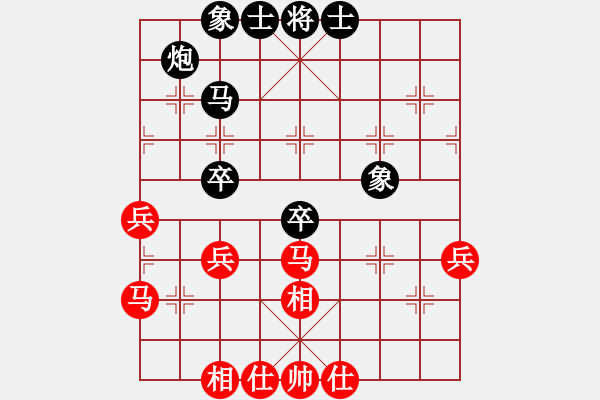 象棋谱图片:潘振波 先和 程鸣 - 步数:50